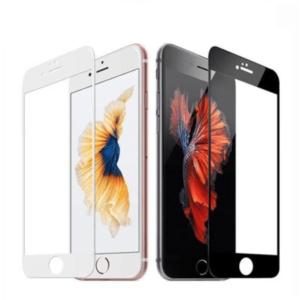 Premium Panzerglas Apple iPhone 7+